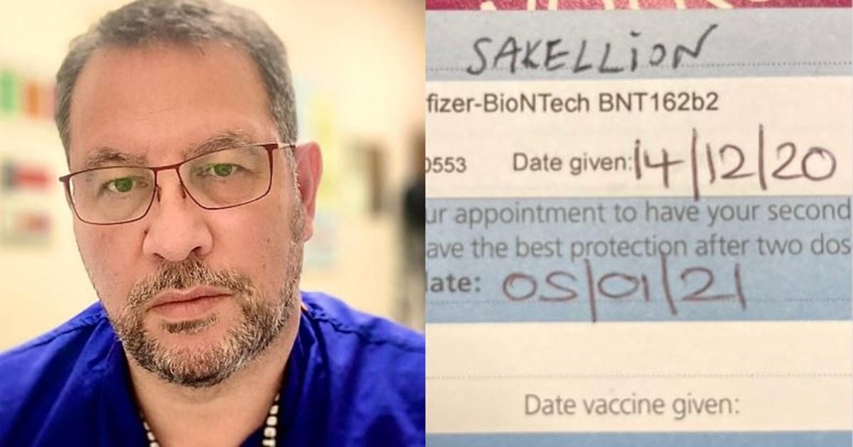 Εμβόλιο κορονοϊού: Αστείες οι παρενέργειες, λέει Έλληνας γιατρός στη... |  Ελλάδα Ειδήσεις