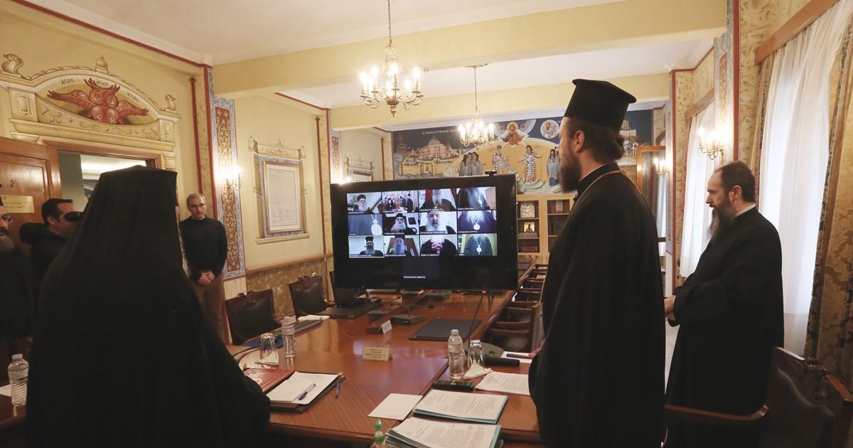 Η Ιερά Σύνοδος καλεί τους Ιεράρχες να δώσουν έναν μισθό στο ΕΣΥ