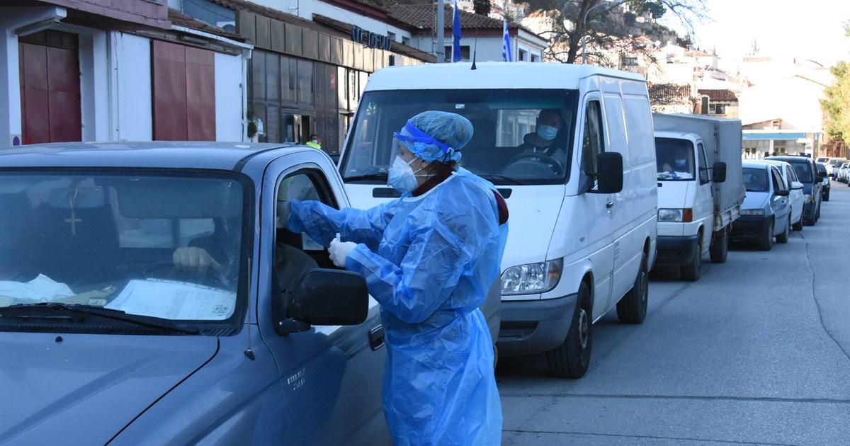 Κορονοϊός: 585 νέα κρούσματα σήμερα - 28 θάνατοι και 288 διασωληνωμένοι