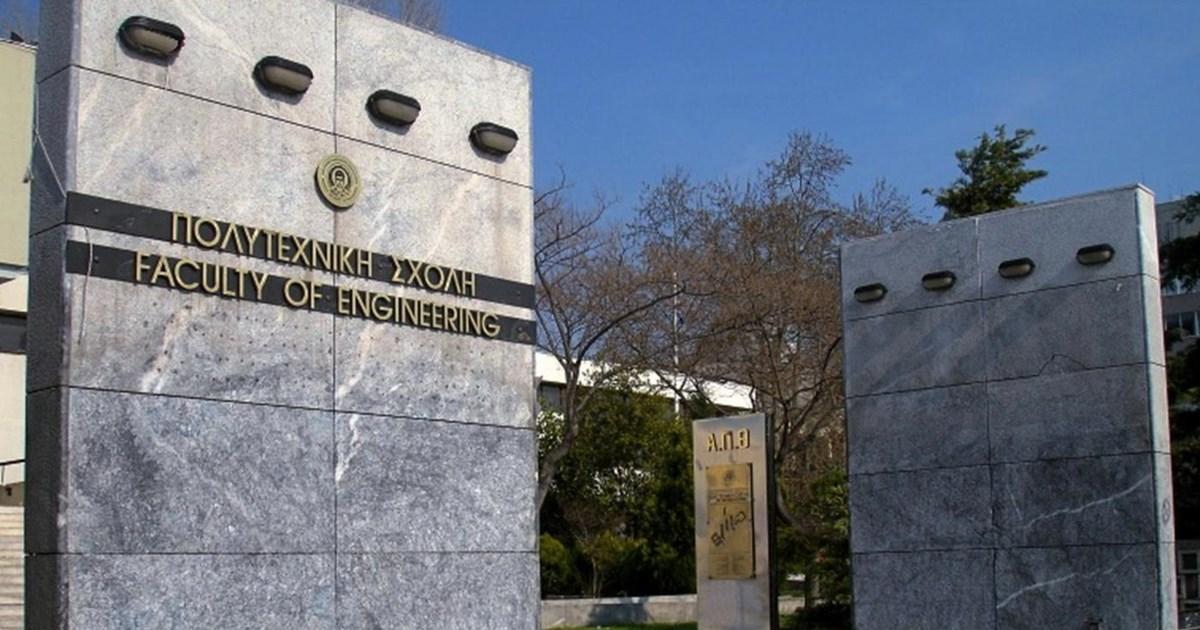 Το Αριστοτέλειο Πανεπιστήμιο Θεσσαλονίκης στη μάχη ενάντια στον κορονοϊό