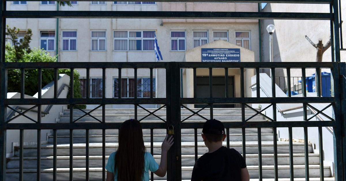 LIVE: Ανοίγουν τα Δημοτικά Σχολεία - Η ενημέρωση Πέτσα, Κεραμέως, Θεοδωρικάκου