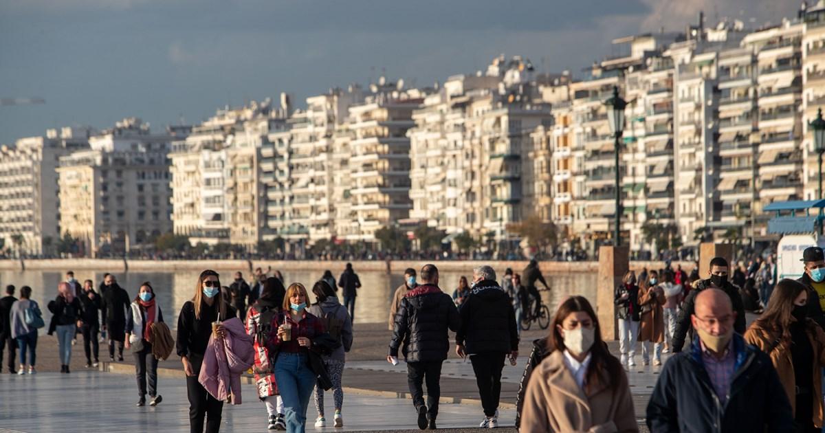 'Πράσινη' η Θεσσαλονίκη: Σε χαμηλά επίπεδα το ιικό φορτίο του κορονοϊού στα λύματα - Όλα δείχνουν άρση μέτρων