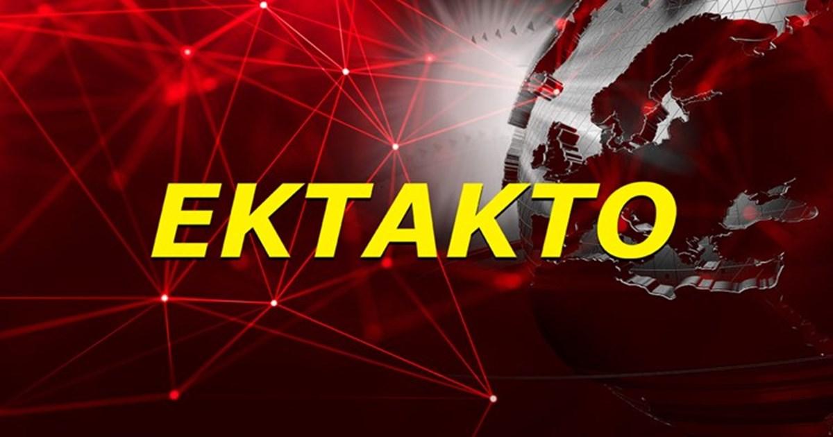 Κορονοϊός: Απαγορεύεται η κυκλοφορία από τις 20:00 έως τις 08:00 σε Μύκονο και Σαντορίνη